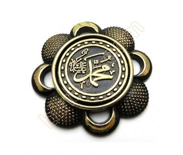 5 cm siyah üzeri altın allah yazılı